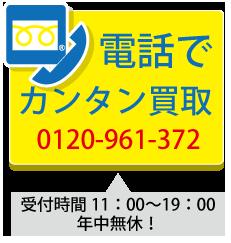 査定ボタン_07