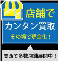 査定ボタン_09